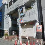 C3(シースリー)神戸三宮店舗【口コミ・行き方・予約状況etc.】