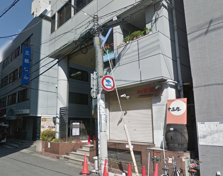 C3(シースリー)神戸三宮店舗詳細情報とは